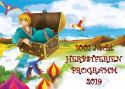 1001 Nacht Herbstferienprogramm